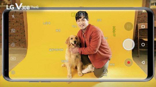 평창 영웅 윤성빈 `LG V30S 씽큐` 모델 됐다